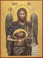 Sfantul prooroc Ioan Botezatorul