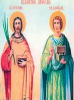 Sfintii Doctori fara de Arginti Cosma si Damian din Asia Mica